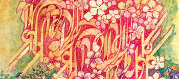 Excerpt about Almond Flower