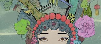Memory of Henan