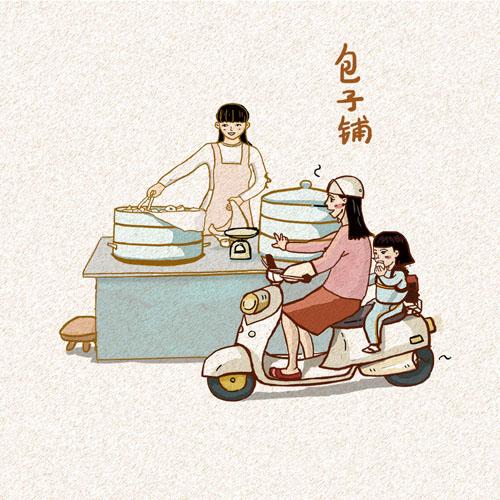 S Macy Zhuo.Selling beancurd jelly.RGB.72dpi